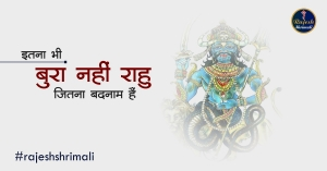 Rahu gives big success in share market and politics